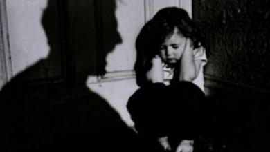 """Photo of LA GIUSTIZIA DIMENTICATA Un altro episodio di """"disordine"""" giudiziario"""