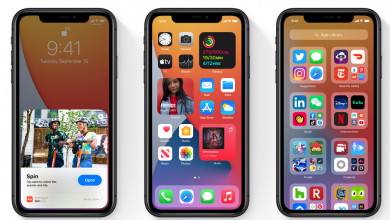 Photo of iOS 14 già disponibile sui nostri Devices, ma occhio alla Privacy !